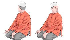تعريف الصلاة