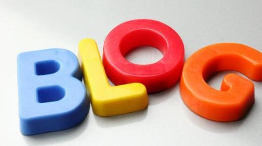 تعريف المدونة وتاريخ نشأتها وأنواعها المختلفة