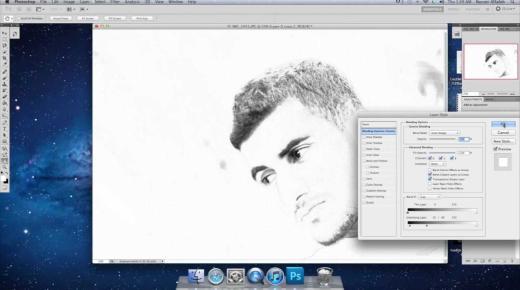 تعلم الرسم ببرنامج فوتوشوب