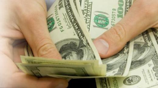 تعلم كيف توفر المال؟