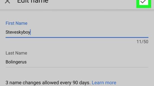 تغيير اسم قناة اليوتيوب من خلال الأجهزة المختلفة
