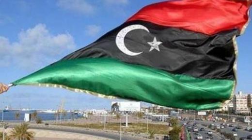 توقعات الأبراج عن ليبيا لعام 2019