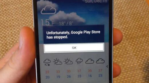 حل مشكلة توقف خدمات جوجل بلاي