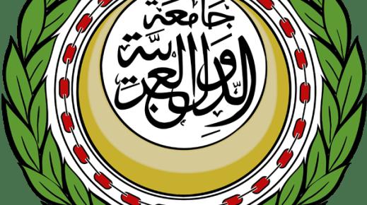 فكرة إنشاء جامعة الدول العربية