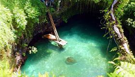 ماذا تعرف عن جزر ساموا ؟