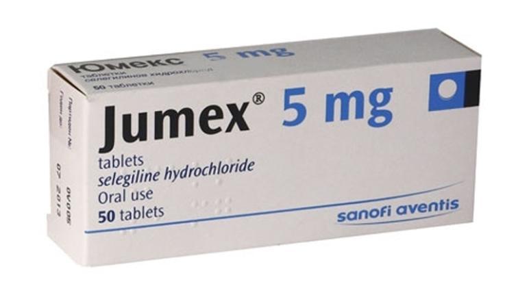 أقراص جوميكس Jumex لعلاج الأمراض النفسية والاكتئاب