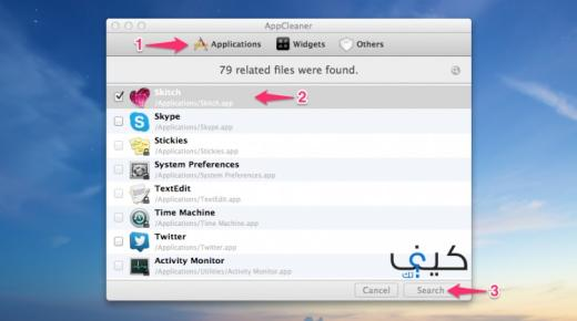حذف البرامج من جهاز ماك