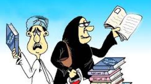 حكايات مضحكة جزائرية قصة عمار الجايح