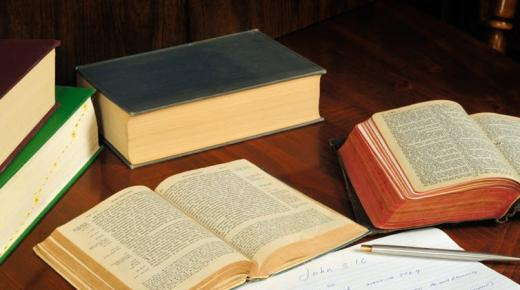 كيفية دراسة كتاب ؟