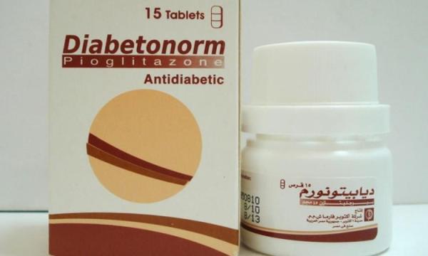 دواء ديابيتونورم Diabetonorm لعلاج مرض السكر من النوع الثاني