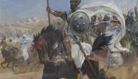 مقتل القائد رابح بن الزبير في رمضان
