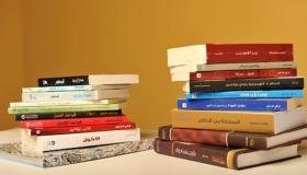 أجمل روايات عربية