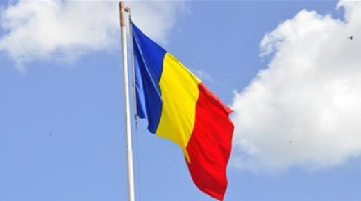ما معنى ألوان علم رومانيا؟
