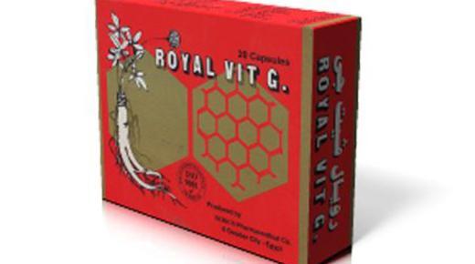 رويال فيت جي Royal Vit G.. حبوب فيتامينات لتنشيط المخ وتقوية الذاكرة