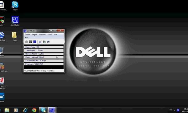 زيادة إضاءة شاشة الكمبيوتر
