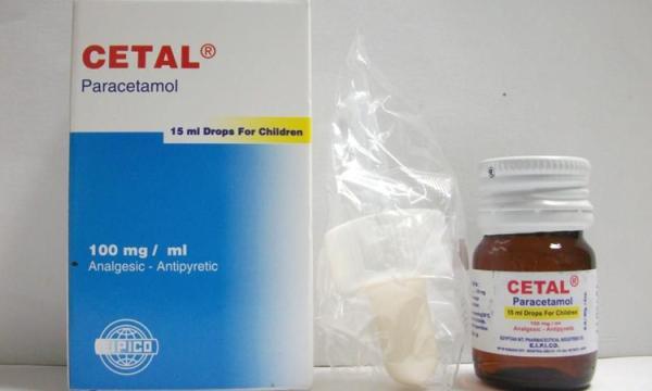دواء سيتال Cetal لتخفيض درجة الحرارة وتسكين الألم
