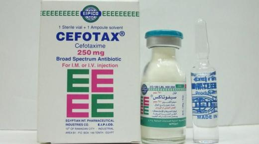 حقن سيفوتاكس Cefotax مضاد حيوى واسع المجال لعلاج الأرق وارتفاع درجة الحرارة