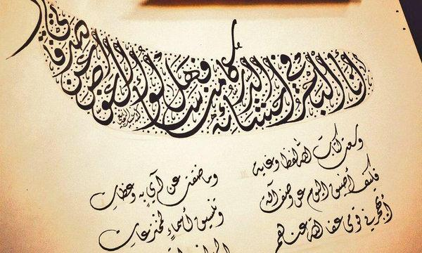 شرح قصيدة اللغة العربية لحافظ إبراهيم