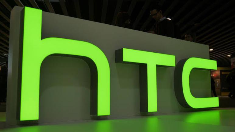 ما هي شركة HTC ؟