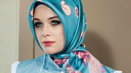 صور بنات محجبات 2020 HD أحلى رمزيات وخلفيات بنات بالحجاب