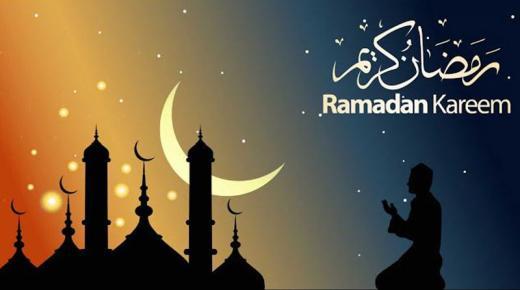 تفسير حلم رؤية صوم رمضان فى المنام