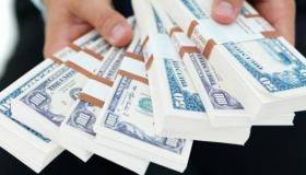 أفكار لجمع المال بمشرعات بسيطة