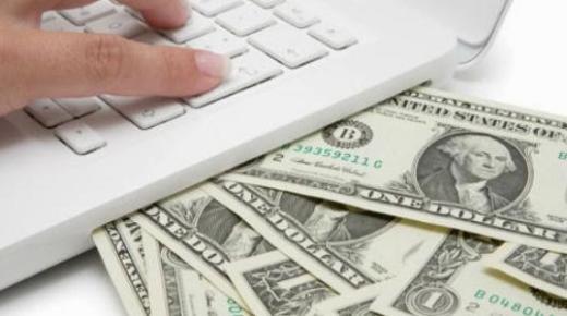كيف أجني المال من الإنترنت؟