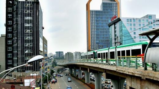 ما هي عاصمة إثيوبيا ؟