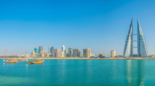 ما هي عاصمة البحرين ؟