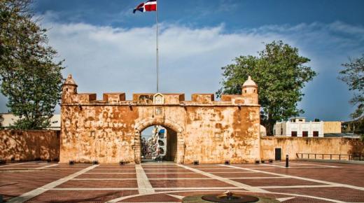 ما هي عاصمة الدومينيكان ؟