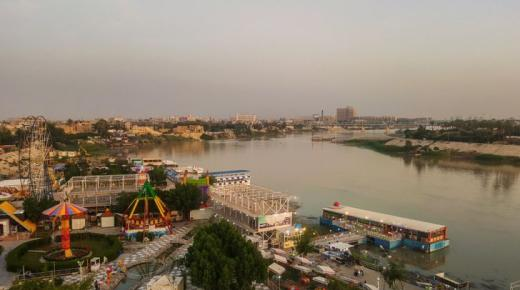 ما هي عاصمة العراق ؟