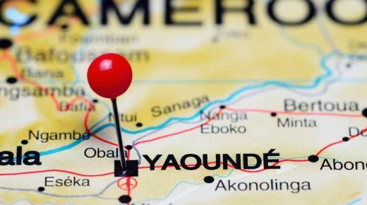 ما هي عاصمة الكاميرون ؟