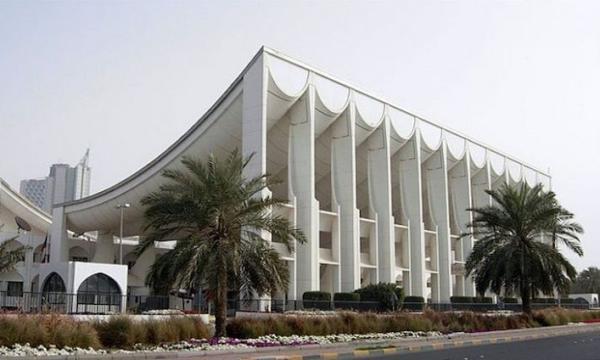 ما هي عاصمة الكويت ؟