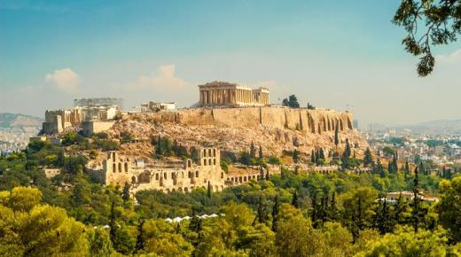 ما هي عاصمة اليونان ؟