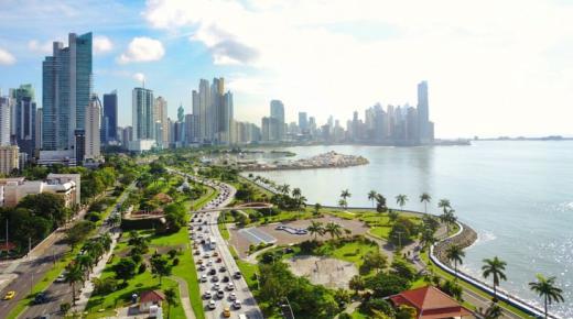ما هي عاصمة بنما ؟
