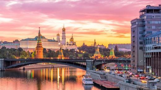 ما هي عاصمة روسيا؟