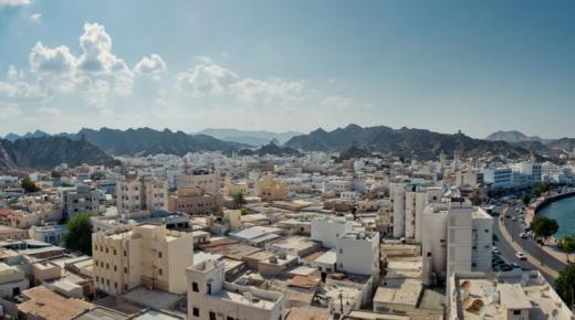 ما هي عاصمة عمان ؟