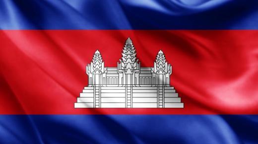 ما هي عاصمة كمبوديا ؟
