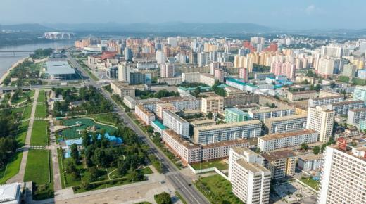 ما هي عاصمة كوريا الشمالية ؟