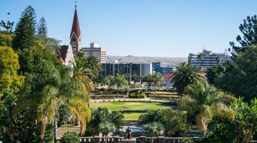 ما هي عاصمة ناميبيا ؟