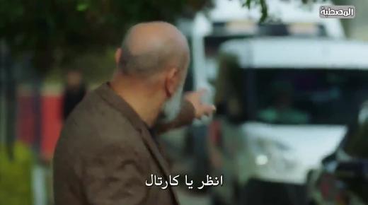مسلسل عزيزة الحلقة 3 الثالثة مترجمة