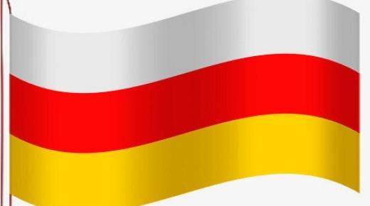 ما معنى ألوان علم أوسيتيا الجنوبية؟