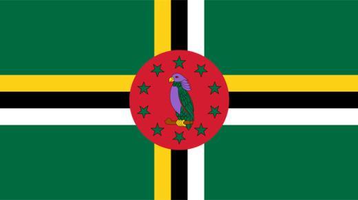 ما معنى ألوان علم دومينيكا؟