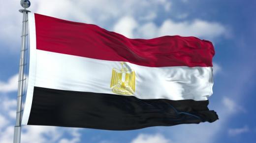 ما معنى ألوان علم مصر؟