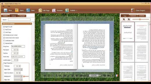 طريقة عمل كتاب إلكتروني