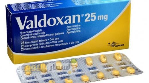 دواء فالدوكسان Valdoxan لعلاج الأمراض النفسية والاكتئاب وتقليل نوبات الصرع