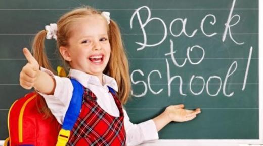 قالوا عن المدرسة .. أقوال وخواطر عن المدرسة