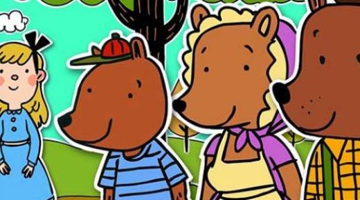 قصة الدببة الثلاثة والفتاة المتطفلة