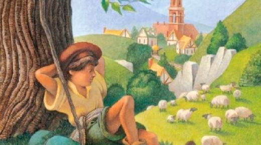 قصة الراعي والذئب للأطفال