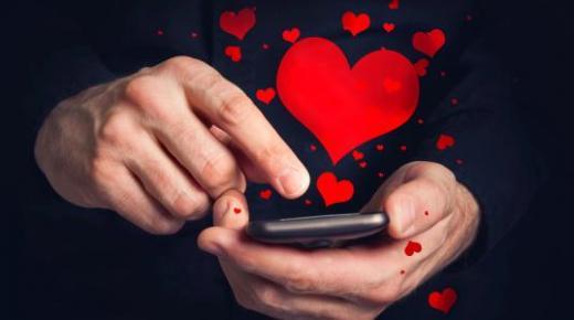 قصة رومانسية عن الحب والقدر